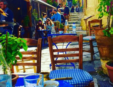 Athens   breadonbutter